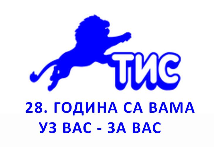 ТИС МАРКЕТИ